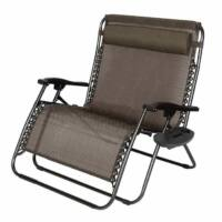 Kétszemélyes zéró gravitáció kerti szék, 2 db ajándék pohártartóval