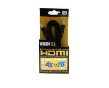 HDMI kábel 5 méteres-törésmentes