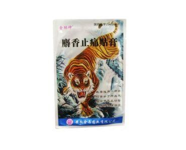 Tigris fájdalomcsillapító tapasz 10 db